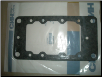 Touch control bottom gasket (SKU: 351983R1)